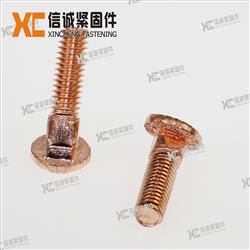 customize head bolt